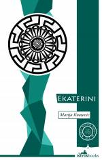 Best Balkan Books 2013